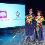 «Троицкий вариант — Наука» получил спецприз премии «Просветитель»
