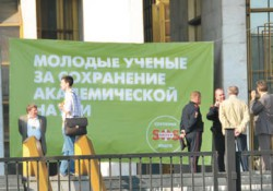 Фото Д. Сергиенко