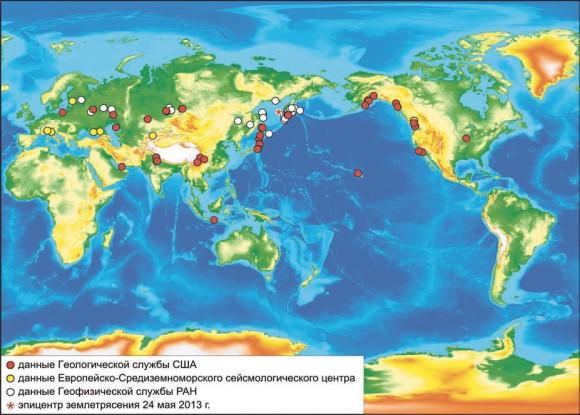 Распределение населенных пунктов, из которых были получены сведения об ощутимых эффектах (по материалам USGS, EMSC и ГС РАИ)