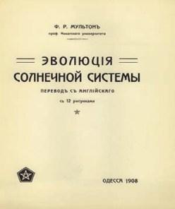 164-0069