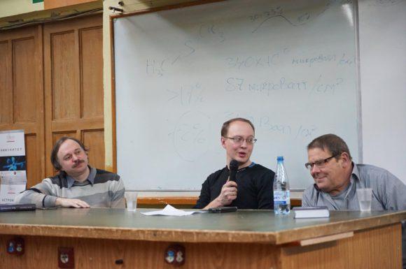 М.Борисов, В.Владимирский, Б.Штерн. Фото Н.Деминой
