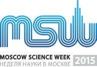 Moscow Science Week / Неделя наука в Москве