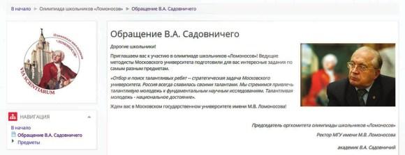 С сайта http://olymp.msu.ru/
