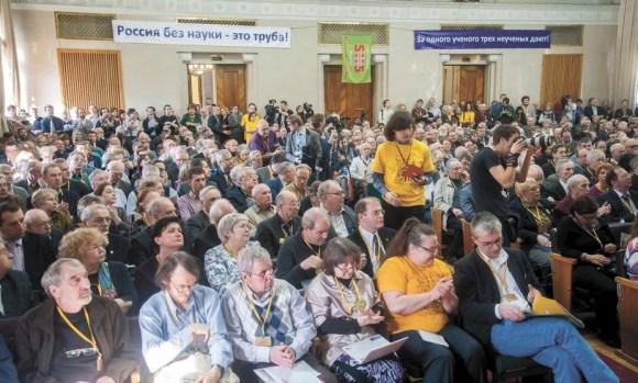 фото М. Ефимовой