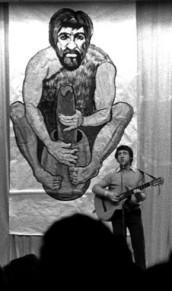 12.04.1980. Троицк. День физика