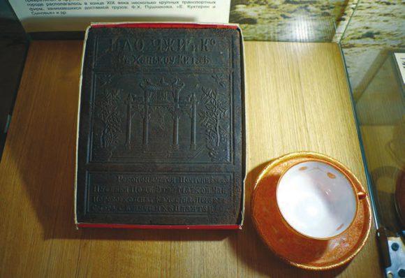 Выставка «Великий чайный путь», рекламная чайная плитка. Конец XIX века