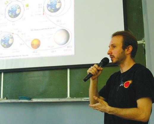 Баллистик Кир Латышев объясняет нюансы облетных траекторий