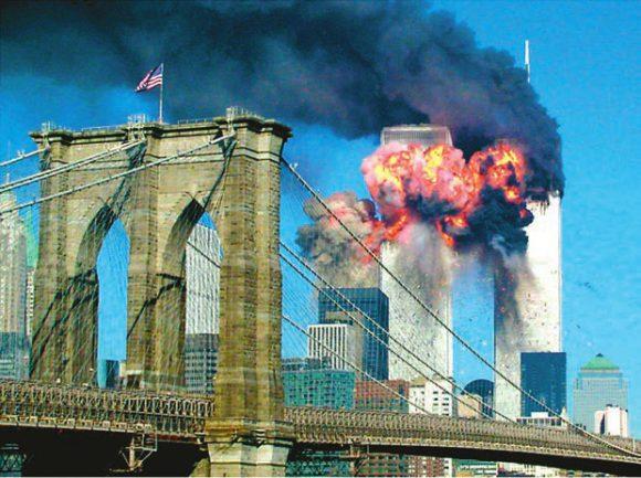 11 сентября 2001 года. Фото с сайта http://dcgazette.com