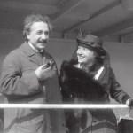 Последняя трубка Эйнштейна