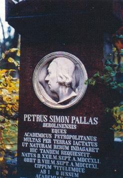 Могила П. С. Палласа в Берлине. Из статьи: Сытин А. К. и Боркин Л. Я. (2007)