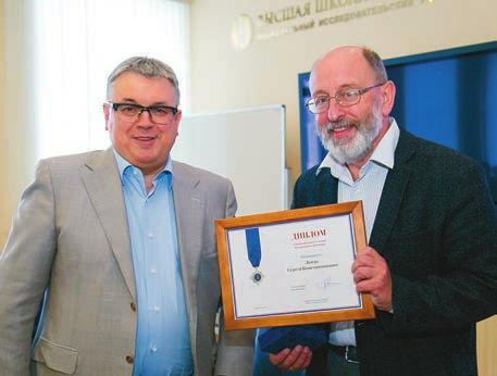 С ректором Вышки Ярославом Кузьминовым (www.hse.ru)