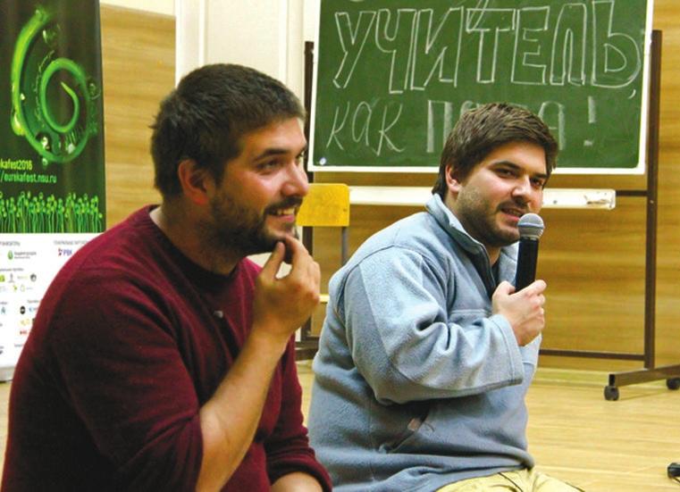 Диалоги о биологическом и социальном братьев Захаровых. Фото К. Камаевой