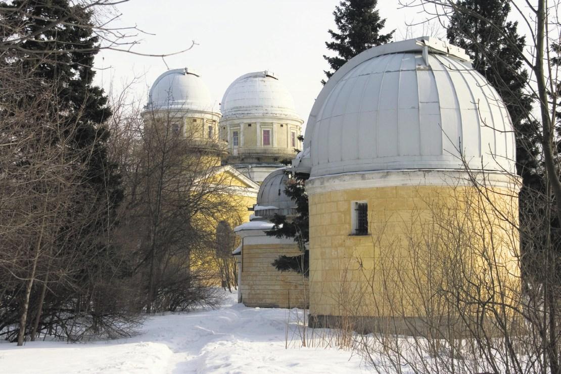 Павильоны обсерватории