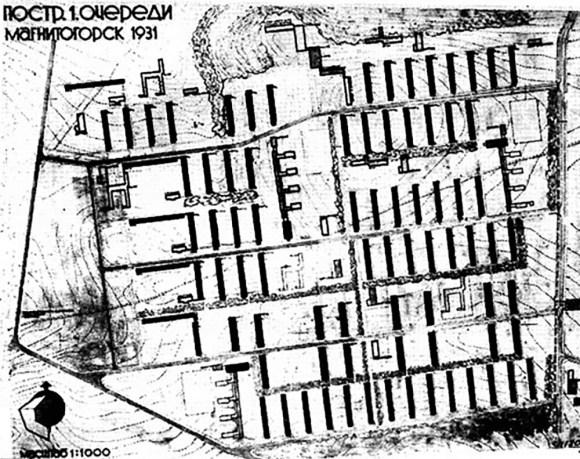 Рис. 3. Прямые проспекты и бесконечные ряды одинаковых жилых домов не были фантазией Замятина — именно так выглядели реальные проекты городов того времени (Э. Май, конкурсный проект на застройку Магнитогорска, 1931)