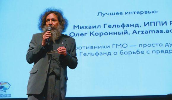 Фото с портала http://comlabrussia.ru