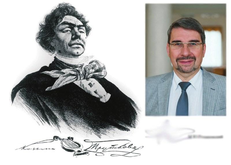 В коллаже использованы фото с сайта ФАНО и вымышленный «портрет» Пруткова, созданный Л. М. Жемчужниковым, А. Е. Бейдеманом и Л. Ф. Лагорио