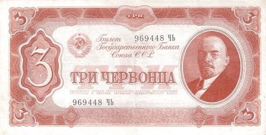 23-3cher-1937-litso