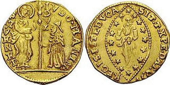 4. Последний венецианский цехин, дож Лодовико Манин (1789–1797)