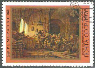 Рембрандт. Притча о работниках в винограднике (на марке надпись «на винограднике», что, конечно, выглядит естественнее с точки зрения русского языка, но не соответствует традиции)