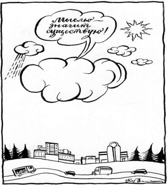 Рис В. Коваля