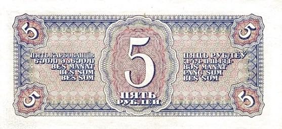 26B-5-1938-oborot