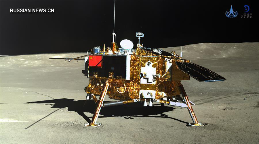 Посадочная платформа станции «Чанъэ‑4» на поверхности Луны (CNSA)