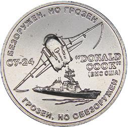 280-0078