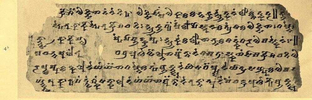 Отрывок из текста Puṇyavantajātaka. Thesaurus Indogermanischer Text- und Sprachmaterialien (TITUS)