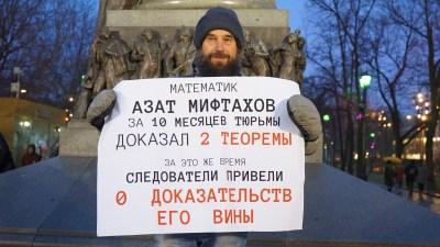 Михаил Финкельберг, профессор Сколтеха и ВШЭ на декабрьском пикете в Москве в поддержку Азата. Фото Н. Деминой