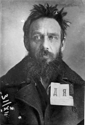 Николай Дурново в лагере на Соловках
