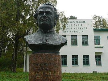 Бюст Грегору Менделю на территории биологической станции в поселке Колтуши