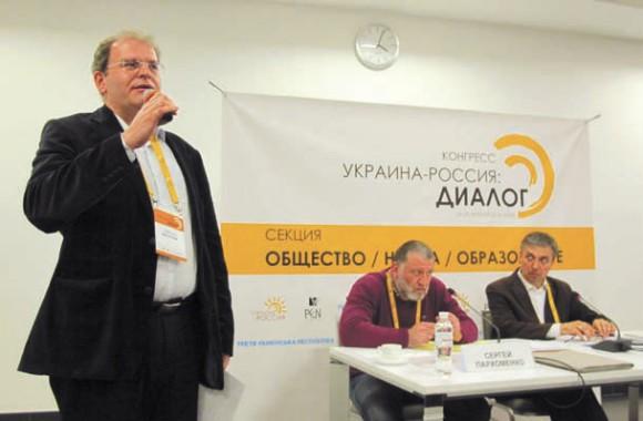 А. Иванчик, С. Пархоменко и К. Сигов