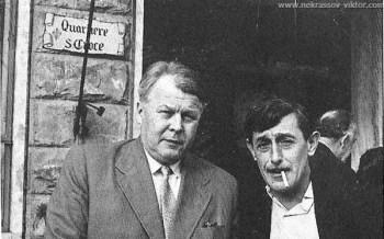 Александр Твардовский с Виктором Некрасовым в Италии, 1959 год