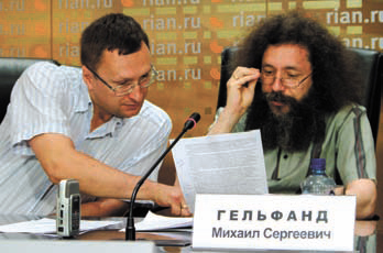 Евгений Онищенко и Михаил Гельфанд