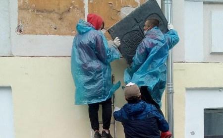 Демонтаж мемориальных досок в Твери (Фото: live_tver / Vk)