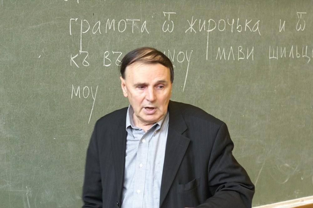 Андрей Анатольевич Зализняк. Фото  А.Касьяна