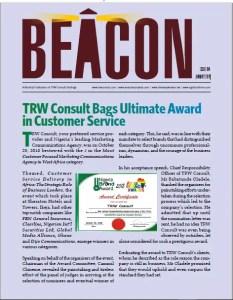 Beacon 14