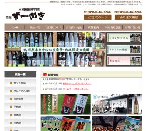 zumeki_net