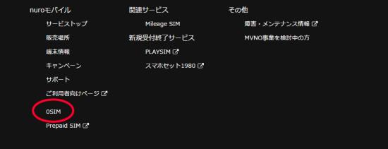 nuro-0sim-01