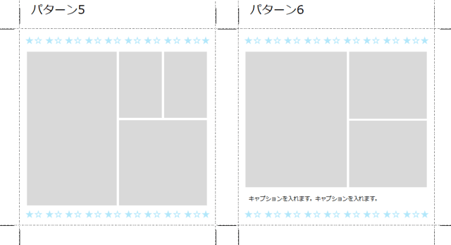 手作り写真アルバムの作り方7