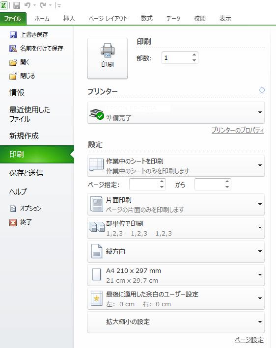 オリジナル卓上カレンダーエクセル版6