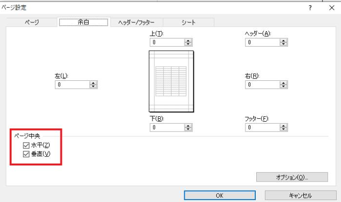オリジナル卓上カレンダーエクセル版8