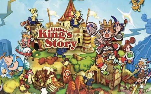 new's little king story