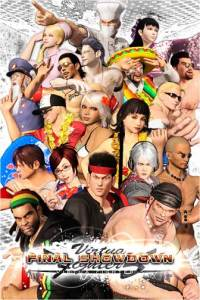 dead or alive 5 - vf5