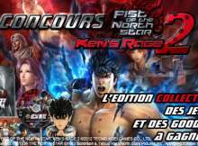concours fist of the north star: ken's rage 2