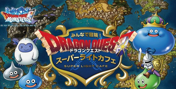 dragon quest super light