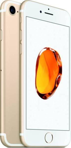 Apple iPhone 7 Gold on Flipkart