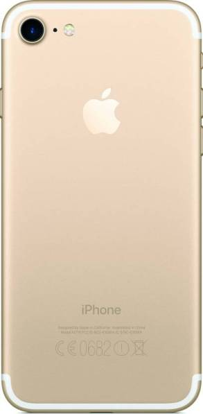 Apple iPhone 7 Gold on Flipkart: http://fkrt.it/V8C4luuuuN