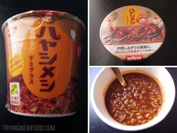 Nissin Hayashi Meshi Demiglace (Hayashi Rice)