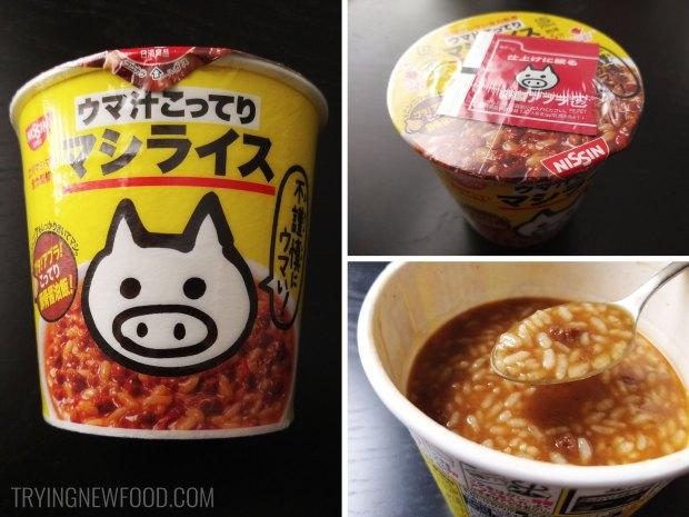 Tachikawa Mashimashi Uma Juice Heavy Rice (Mashimashi Rice)